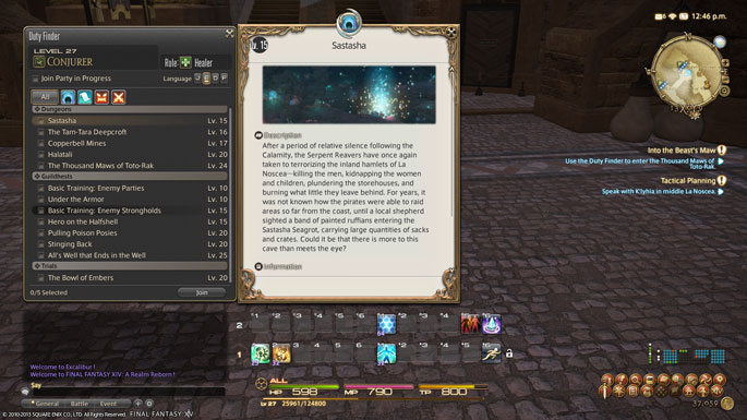 final-fantasy-xiv-a-realm-reborn-server-issues-4