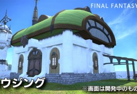FFXIV Patch 2.1 Previewed in New Videos