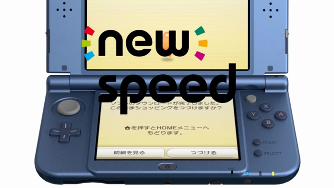 nintendo-3ds-is-not-an-ipad-5