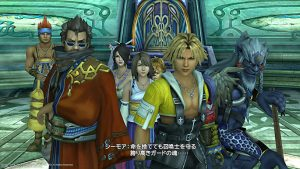 final-fantasy-x-x-2-hd-ps4-release-date