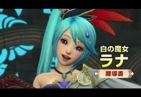 Hyrule Warriors Adds Original Character Lana to Roster