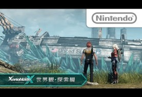 Xenoblade Chronicles X Detailed in Lengthy New Video